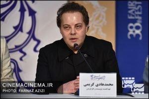 محمدهادی کریمی در نشست خبری فیلم «پسر کشی» در دهمین روز سی و هشتمین جشنواره فیلم فجر