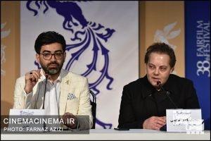 نشست خبری فیلم «پسر کشی» در دهمین روز سی و هشتمین جشنواره فیلم فجر