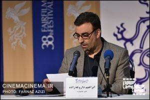 ابراهیم داروغه زاده در نشست خبری اعلام کاندیداهای سیمرغ