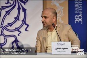 مسعود نجفی در نشست خبری اعلام کاندیداهای سیمرغ