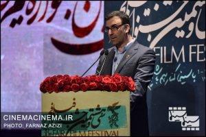 ابراهیم داروغه زاده در آیین اختتامیه سی و هشتمین جشنواره فیلم فجر