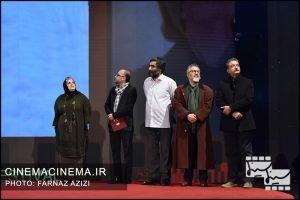 آیین اختتامیه سی و هشتمین جشنواره فیلم فجر