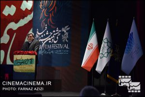 پیروز حناچی در آیین اختتامیه سی و هشتمین جشنواره فیلم فجر