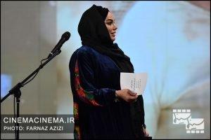 نرگس آبیار در آیین اختتامیه سی و هشتمین جشنواره فیلم فجر