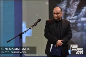ملزیار میری در آیین اختتامیه سی و هشتمین جشنواره فیلم فجر