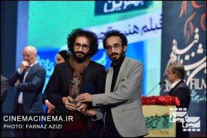 برادران ارک در آیین اختتامیه سی و هشتمین جشنواره فیلم فجر