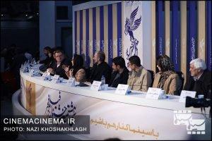 نشست خبری عوامل فیلم «آتابای» در هفتمین روز سی و هشتمین جشنواره فیلم فجر