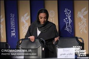 آناهیتا درگاهی در نشست خبری فیلم «سینما شهر قصه» در دهمین روز سی و هشتمین جشنواره فیلم فجر
