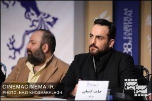 نشست خبری فیلم «سینما شهر قصه» در دهمین روز سی و هشتمین جشنواره فیلم فجر