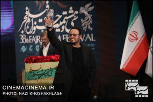 محمدحسین مهدویان در آیین اختتامیه سی و هشتمین جشنواره فیلم فجر