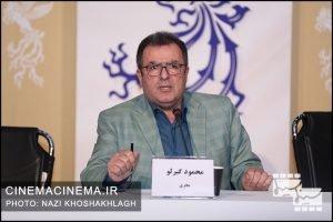 محمود گبرلو در سی و هشتمین جشنواره فیلم فجر