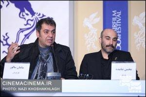 نشست خبری عوامل فیلم سه کام حبس در سی و هشتمین جشنواره فیلم فجر