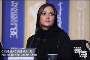 پریناز ایزدیار در نشست خبری عوامل فیلم سه کام حبس در سی و هشتمین جشنواره فیلم فجر