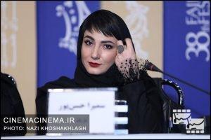 سمیرا حسنپور در نشست خبری عوامل فیلم سه کام حبس در سی و هشتمین جشنواره فیلم فجر