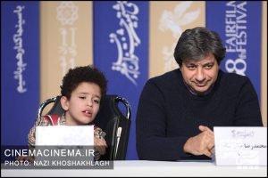 نشست خبری عوامل فیلم بی صدا حلزون در سی و هشتمین جشنواره فیلم فجر