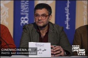 علی ثانیفر در نشست خبری عوامل فیلم «ابر بارانش گرفته» در سی و هشتمین جشنواره فیلم فجر