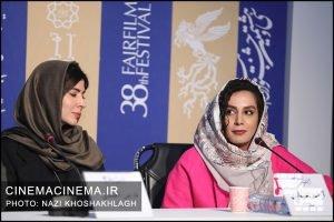 نشست خبری عوامل فیلم «ابر بارانش گرفته» در سی و هشتمین جشنواره فیلم فجر