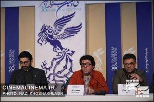از راست علی ثانیفر، مجید برزگر و فرزاد حسنی در نشست خبری عوامل فیلم «ابر بارانش گرفته» در سی و هشتمین جشنواره فیلم فجر