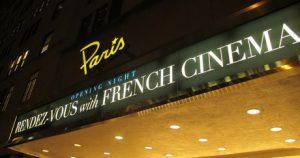سينماي فرانسه