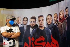 حبیب رضایی در نشست خبری سریال «هم گناه»