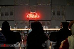 نشست خبری سریال «هم گناه»