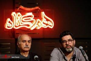 مصطفی کیایی و پرویز پرستویی در نشست خبری سریال «هم گناه»