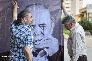 حضور جمعی از هنرمندان در منزل مرحوم محمدعلی کشاورز