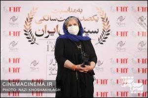 فرشته طائرپور در فرش قرمز آیین تجلیل از افتخارآفرینان سینمای ایران در عرصه بینالملل