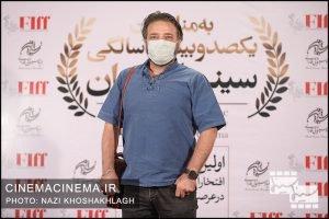 فرش قرمز آیین تجلیل از افتخارآفرینان سینمای ایران در عرصه بینالملل