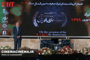 سیدعباس صالحی، وزیر فرهنگ و ارشاد اسلامی
