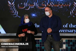 سیدرضا میر کریمی، کارگردان و فرشته طائرپور در آیین تجلیل از افتخارآفرینان سینمای ایران در عرصه بینالملل