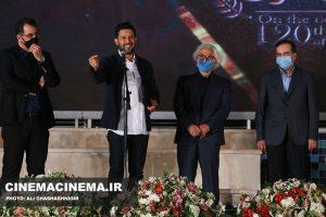 تجلیل از حامد بهداد، بازیگر در آیین تجلیل از افتخارآفرینان سینمای ایران در عرصه بینالملل