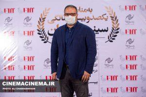 سیدرضا میرکریمی، کارگردان در آیین تجلیل از افتخارآفرینان سینمای ایران در عرصه بینالملل