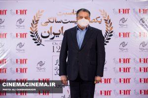 علیرضا تابش، رییس بنیاد سینمایی فارابی در آیین تجلیل از افتخارآفرینان سینمای ایران در عرصه بینالملل