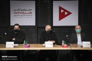 نشست خبری جشنواره آنلاین «هنر زنده است»
