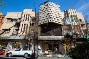 سالن سینما ایران
