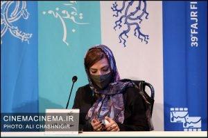نشست خبری فیلم زالاوا در سی و نهمین جشنواره فیلم فجر