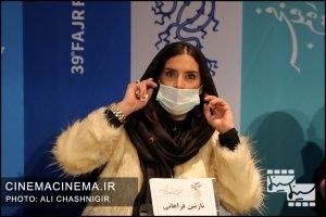 نازنین فراهانی در نشست خبری فیلم مصلحت در سی و نهمین جشنواره فیلم فجر