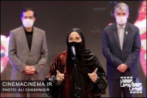 نرگس آبیار در مراسم اختتامیه سی و نهمین جشنواره فیلم فجر