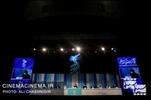 نشست خبری فیلم مصلحت در سی و نهمین جشنواره فیلم فجر
