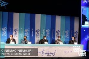 نشست خبری فیلم تک تیرانداز در سی و نهمین جشنواره فیلم فجر