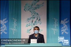 اعلام کاندیدهای سیمرغ توسط دبیر جشنواره در سی و نهمین جشنواره فیلم فجر