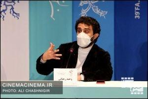 وحید رهبانی در نشست خبری فیلم مصلحت در سی و نهمین جشنواره فیلم فجر