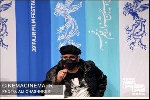 نادر سلیمانی در نشست خبری فیلم گیجگاه در سی و نهمین جشنواره فیلم فجر