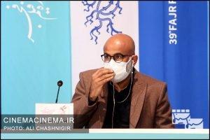 عبدالرضا نصاری در نشست خبری فیلم تک تیرانداز در سی و نهمین جشنواره فیلم فجر