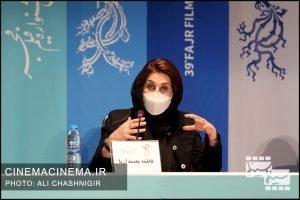فاطمه معتمدآریا در نشست خبری فیلم روزی روزگاری آبادان در سی و نهمین جشنواره فیلم فجر