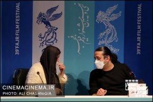 از راست سیاوش کردجان و نازنین فراهانی در نشست خبری فیلم مصلحت در سی و نهمین جشنواره فیلم فجر