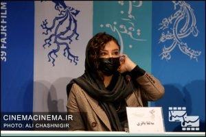 مه لقا باقری در نشست خبری فیلم شیشلیک در سی و نهمین جشنواره فیلم فجر