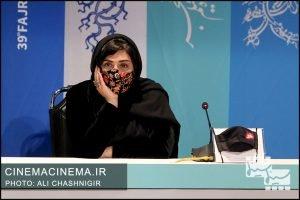 باران کوثری در نشست خبری فیلم گیجگاه در سی و نهمین جشنواره فیلم فجر