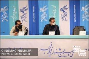 نشست خبری فیلم روزی روزگاری آبادان در سی و نهمین جشنواره فیلم فجر
